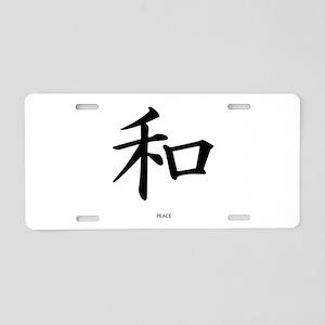 Kanji Peace Aluminum License Plate