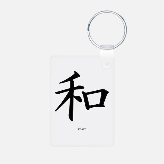 Kanji Peace Keychains