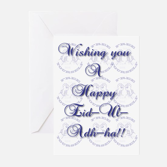Free Yourself Eid Greeting Cards (Pk of 20)