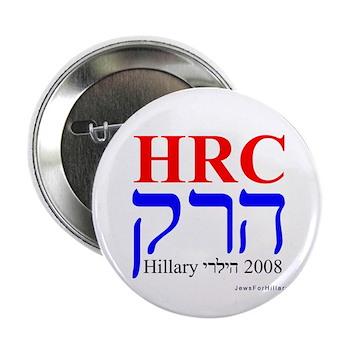 "Hillary '08 Hebrew 2.25"" Button (10 pack)"