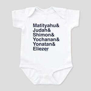 Maccabee Names Infant Bodysuit