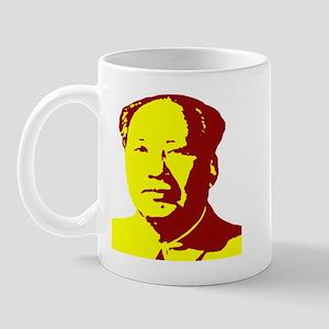 Serve the People Mug
