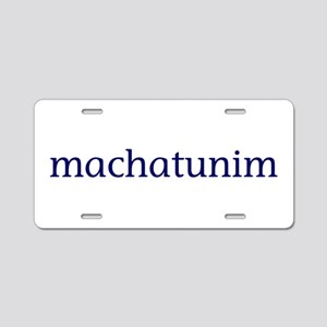 Machatunim Aluminum License Plate