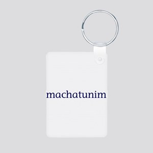 Machatunim Aluminum Photo Keychain