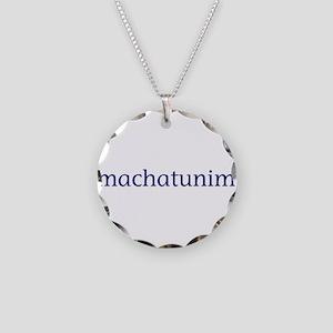 Machatunim Necklace Circle Charm