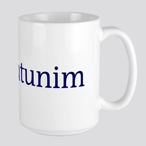 Machatunim Large Mug