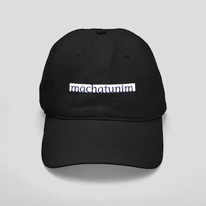 Machatunim Black Cap