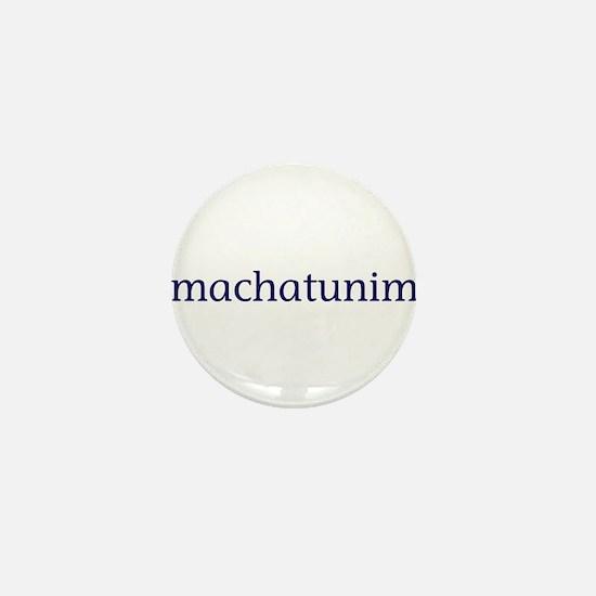 Machatunim Mini Button