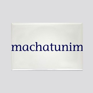 Machatunim Rectangle Magnet (10 pack)