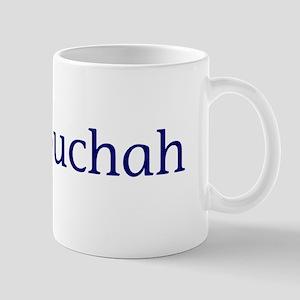 Meshpuchah Mug