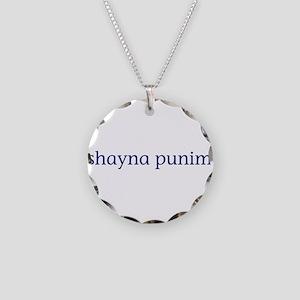 Shayna Punim Necklace Circle Charm