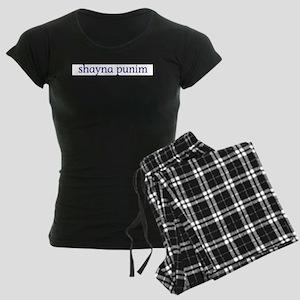 Shayna Punim Women's Dark Pajamas