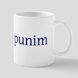 Shayna Punim Mug