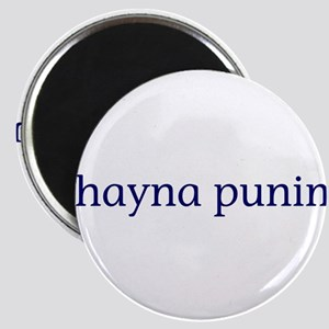 Shayna Punim Magnet