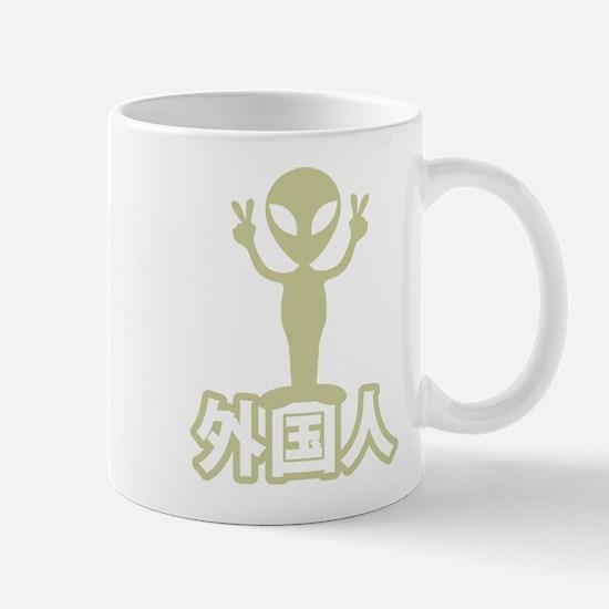 Alien Gaijin Mug