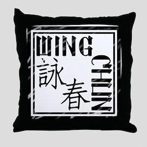Wing Chun Kung Fu Throw Pillow