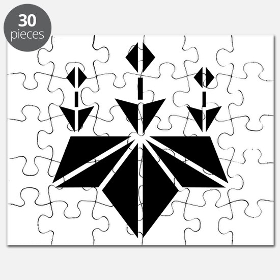 asa no ha kiri Puzzle