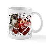 Takeda Shingen Mug