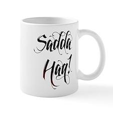 Saada Haq! Mug