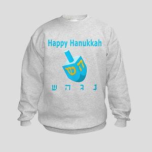Dreidel Kids Sweatshirt