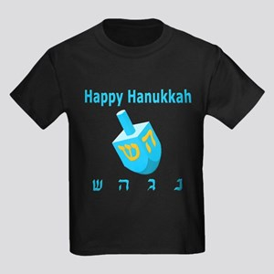 Dreidel Kids Dark T-Shirt