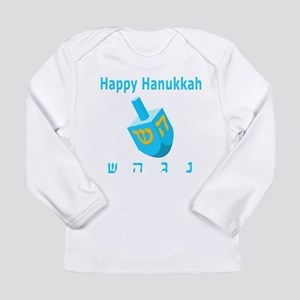 Dreidel Long Sleeve Infant T-Shirt