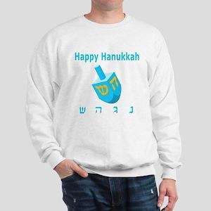 Dreidel Sweatshirt