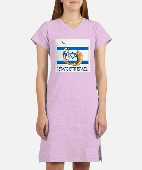 I stand with Israel 2 Women's Pink Nightshirt