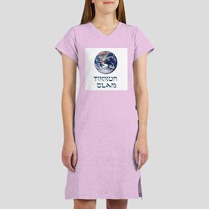 Tikkun Olam Women's Nightshirt