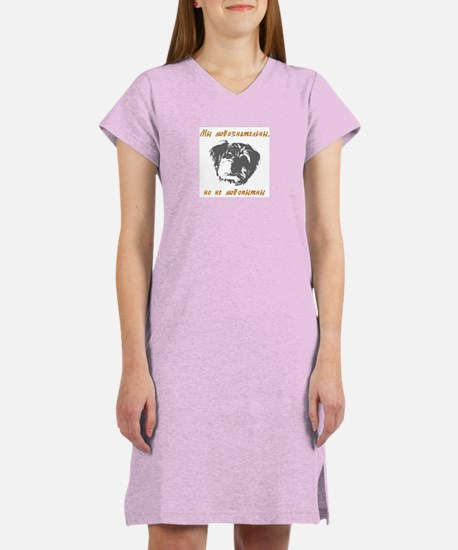 Drive it like you Stole it Women's Nightshirt