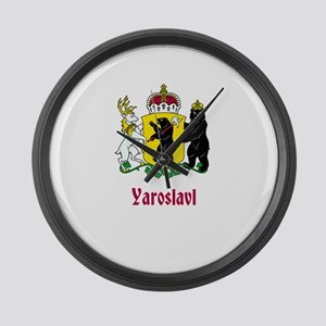 Yaroslavl (name) Large Wall Clock