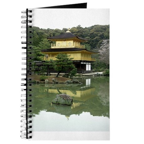 Helaine's Golden Pavilion Journal
