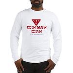 Minyan man Jewish Long Sleeve T-Shirt