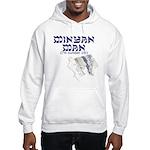 Minyan Man Jewish Hooded Sweatshirt