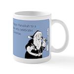 Jew Who Celebrates Christmas Mug