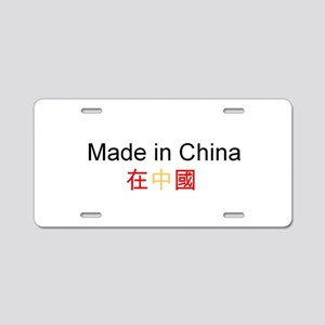 Chinese Pride Aluminum License Plate