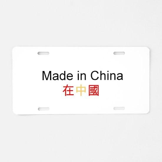 Chinese Pride Aluminum License Plate