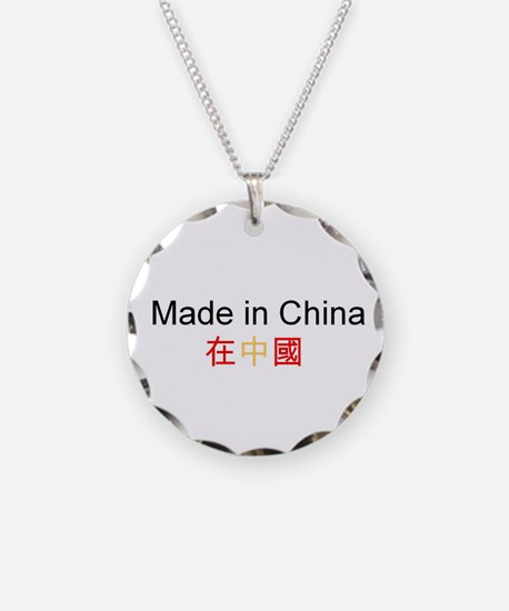 Chinese Pride Necklace