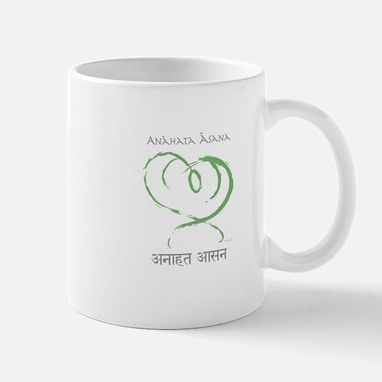 Cute Anahata Mug