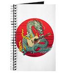 Dragon guitar (a) Journal