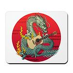 Dragon guitar (a) Mousepad