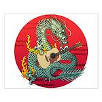 Dragon guitar (a) Small Poster