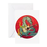 Dragon guitar (a) Greeting Cards (Pk of 10)