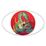 Dragon guitar (a) Sticker (Oval)