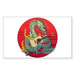 Dragon guitar (a) Sticker (Rectangle 10 pk)