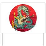 Dragon guitar (a) Yard Sign