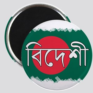 Bangladeshi Videshi Flag Magnets