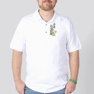 Forever Family Dad Golf Shirt