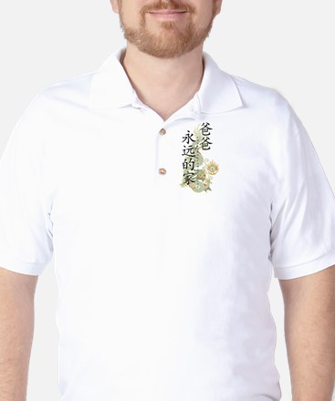 Forever Family Dad Golf Shirt