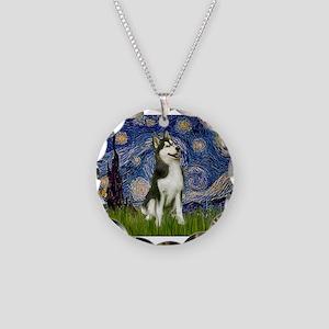 Starry Night & Husky Necklace Circle Charm